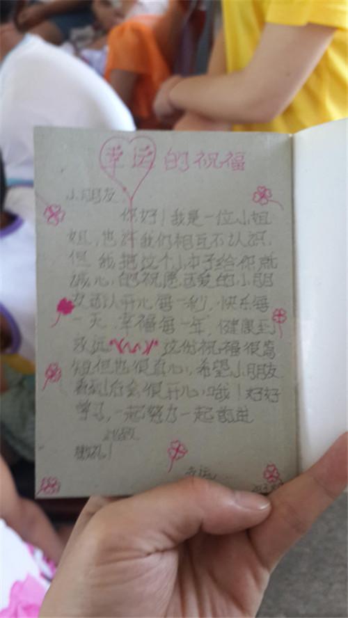 滁州青年志愿者在行动 内附报名登记表
