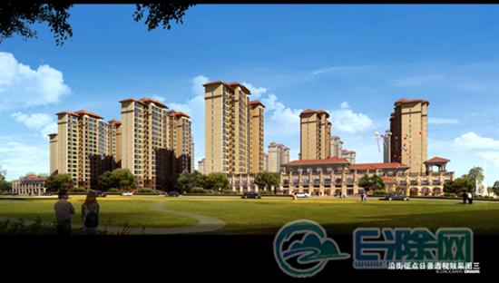 主城区版块首个高端欧式豪华社区——易景凯旋城